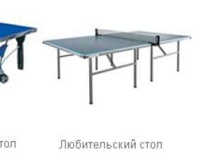 Як вибрати тенісний стіл фото