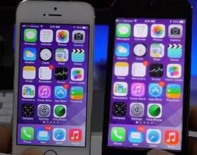 Як виглядає айфон 6 (iphone 6)? фото