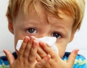 Як вилікувати нежить дитині? фото
