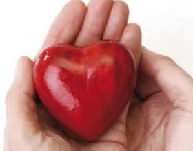 Як вилікувати серце? фото