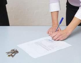 Як укласти договір найму? фото