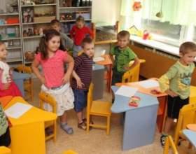 Як записати дитину в дитячий сад? фото
