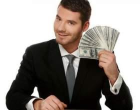 Як заробити гроші швидко? фото