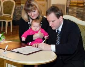 Як зареєструвати дитину? фото