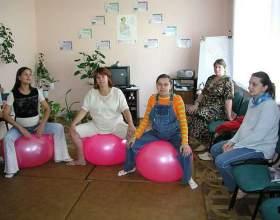 Які робити вправи вагітним? фото