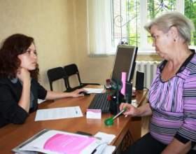 Які документи потрібні для пенсії? фото
