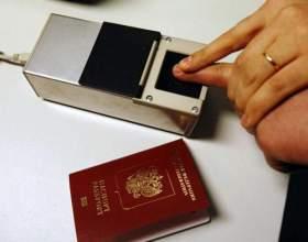 Які документи потрібні для закордонного паспорта? фото