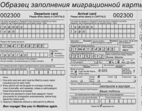 Які документи потрібні на кордоні? фото