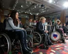Які пільги інвалідам? фото