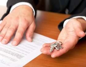Які потрібні документи для продажу квартири? фото