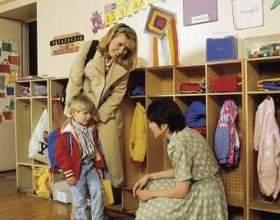 Яким повинен бути вихователь? фото