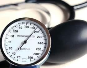 Який тиск вважається нормальним? фото