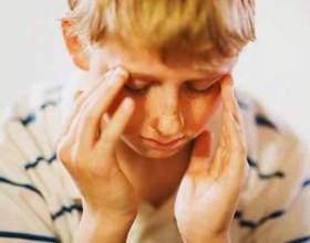 Який тиск у дітей? фото