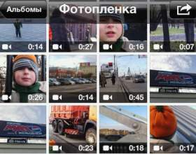 Який формат відео на iphone? фото