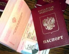 Коли міняти закордонний паспорт? фото