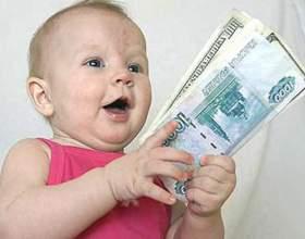 Коли можна скористатися материнським капіталом? фото