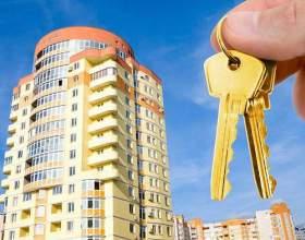 Коли купувати квартиру? фото