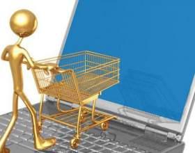 Хто купує в інтернеті? фото