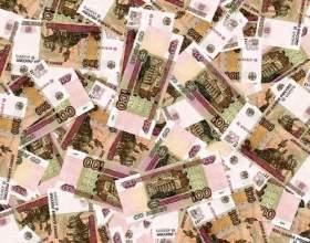 Куди вкласти гроші щоб заробити? фото