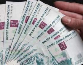 Куди вкласти рублі? фото
