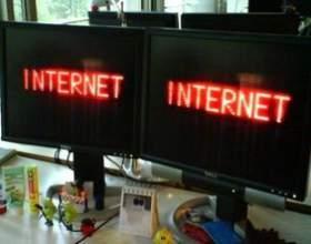 Новини в світі online - практично! фото