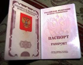 Чи потрібен в туреччину закордонний паспорт? фото