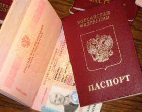 Чи потрібен закордонний паспорт в абхазію? фото