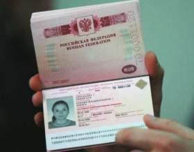 Чи потрібен закордонний паспорт в білорусію? фото