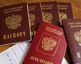 Чи потрібен закордонний паспорт в казахстан? фото