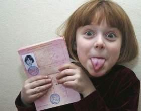 Чи потрібна дитині віза? фото