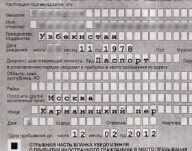 Чи потрібна в москві реєстрація? фото