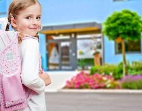 Особливості перекладу дитини з однієї школи в іншу фото