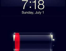 Чому розряджається телефон? фото