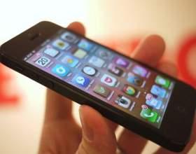 Купувати чи iphone? фото