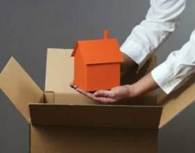 З чого почати приватизацію квартири? фото