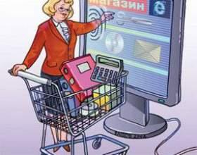 Сфера продажів для інтернет-магазину фото