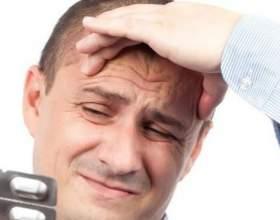 Сильно болить голова: що робити? фото