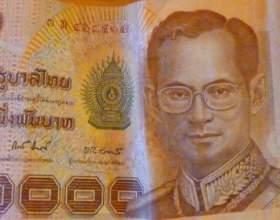Скільки брати грошей в тайланд? фото