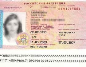 Скільки діє закордонний паспорт? фото