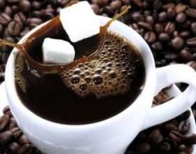 Скільки калорій в каві з цукром? фото