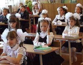 Зі скількох беруть в школу? фото