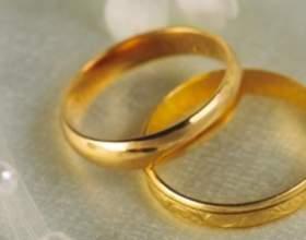 Зі скількох можна одружуватися? фото