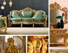 Стиль бароко в інтер`єрі (13 фото) фото