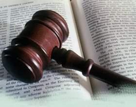 Судові компенсації фото