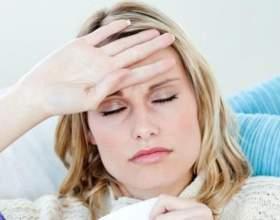 Температура у вагітної: що робити? фото