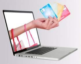У чому полягають переваги покупок через інтернет-магазин? фото