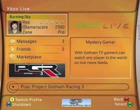 Xbox 360: як встановити гру? фото