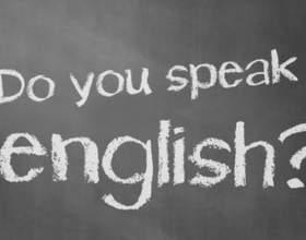 Навіщо вивчати англійську мову? фото