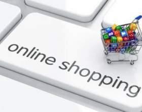 Навіщо платити більше: переваги порівняння товарів різних магазинів фото
