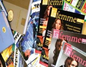 Журнал: що читати? фото